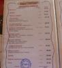 кафе Тополь